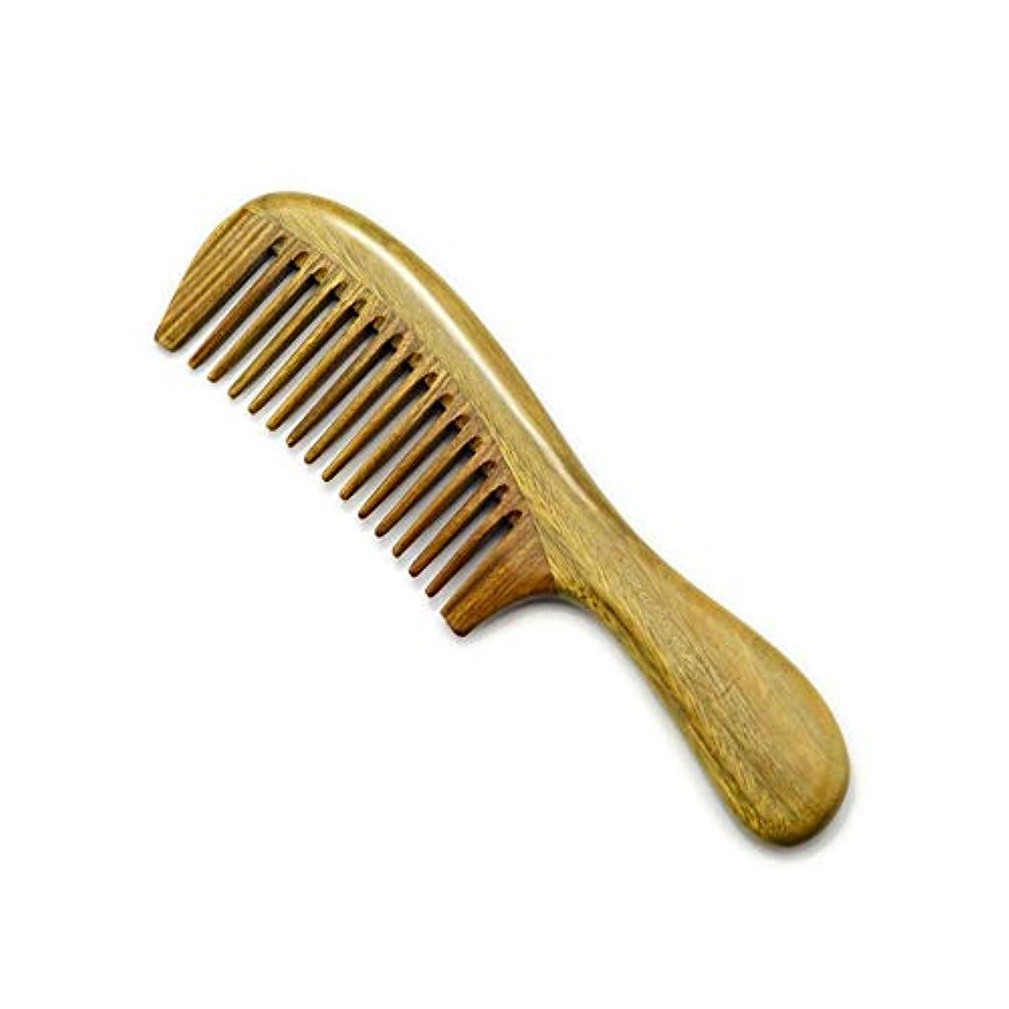 スカープインタネットを見るマニフェストWASAIO 手作りの木製抗静的カーリーストレートヘアブラシブラシナチュラルグリーンサンダルウッドもつれ解除はありませんヘアコーム(標準歯形、20センチメートル)