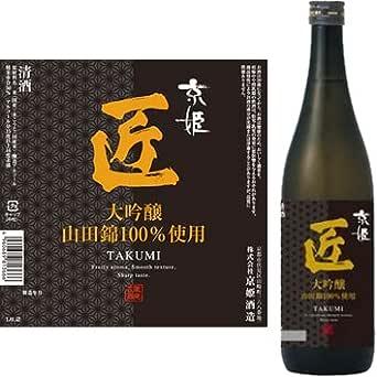 京姫酒造 山田錦 大吟醸 匠 [ 日本酒 720ml ]
