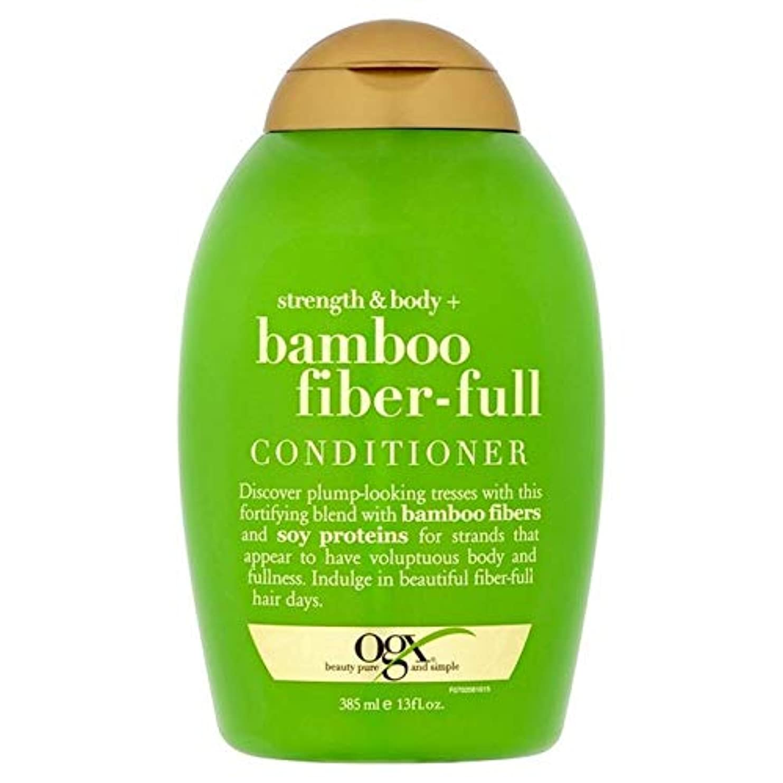 消費者コールド品[Ogx] Ogx竹繊維フルコンディショナー385ミリリットル - OGX Bamboo Fiber-Full Conditioner 385ml [並行輸入品]