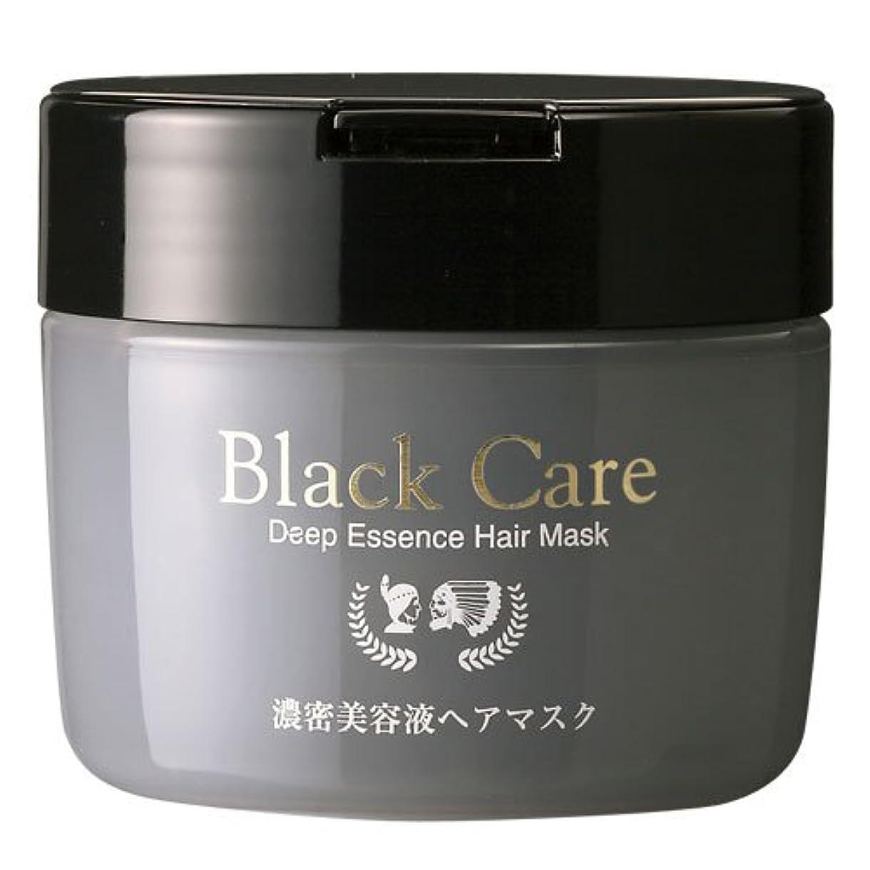 タオル構築する第二にブラックケア ヘアマスク 1個
