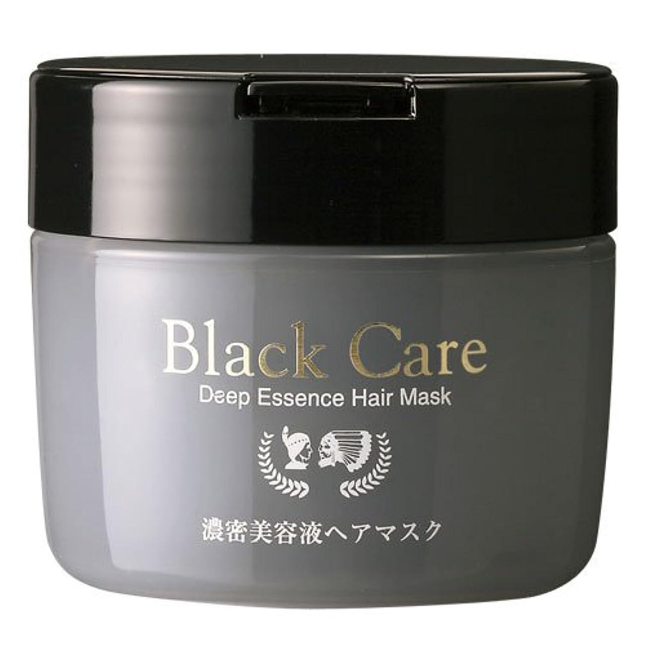 お茶配列クリックブラックケア ヘアマスク 1個