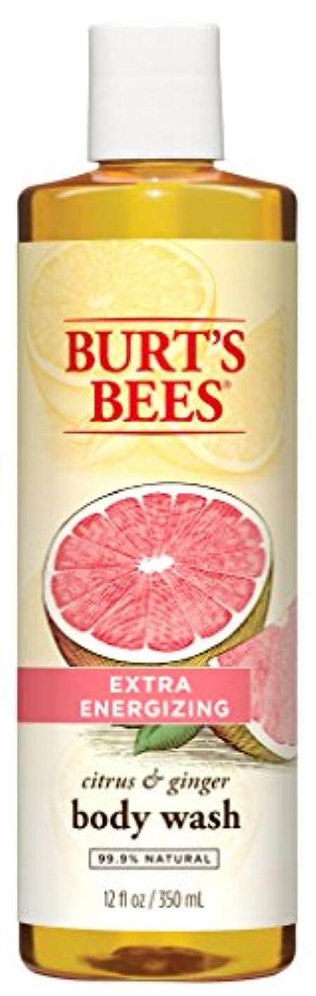 基準お手伝いさんロシアバーツビーズ (Burt's Bees) C&G ボディウォッシュ 350ml