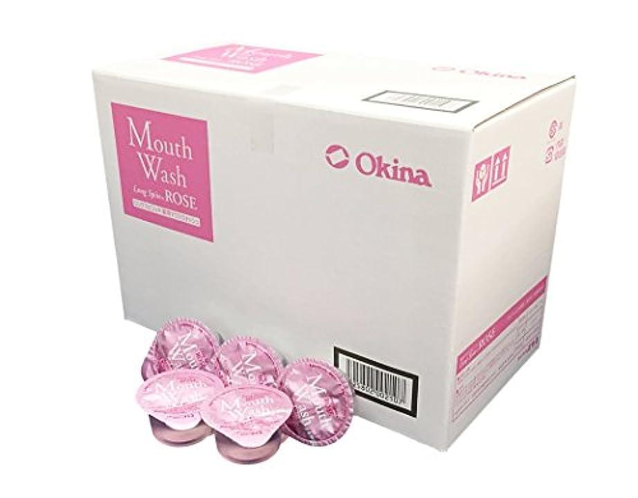 腹痛ハンディキャップ大腿オキナ マウスウォッシュ ロングスピン ROSE 14ml × 100個入 医薬部外品