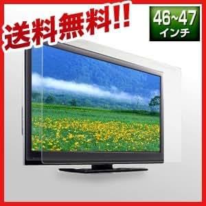 サンワダイレクト 液晶テレビ保護パネル テレビ保護パネル 46インチ 47インチ 保護プロテクター 200-CRT008