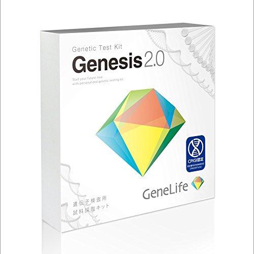 ジーンライフ ジェネシス2.0