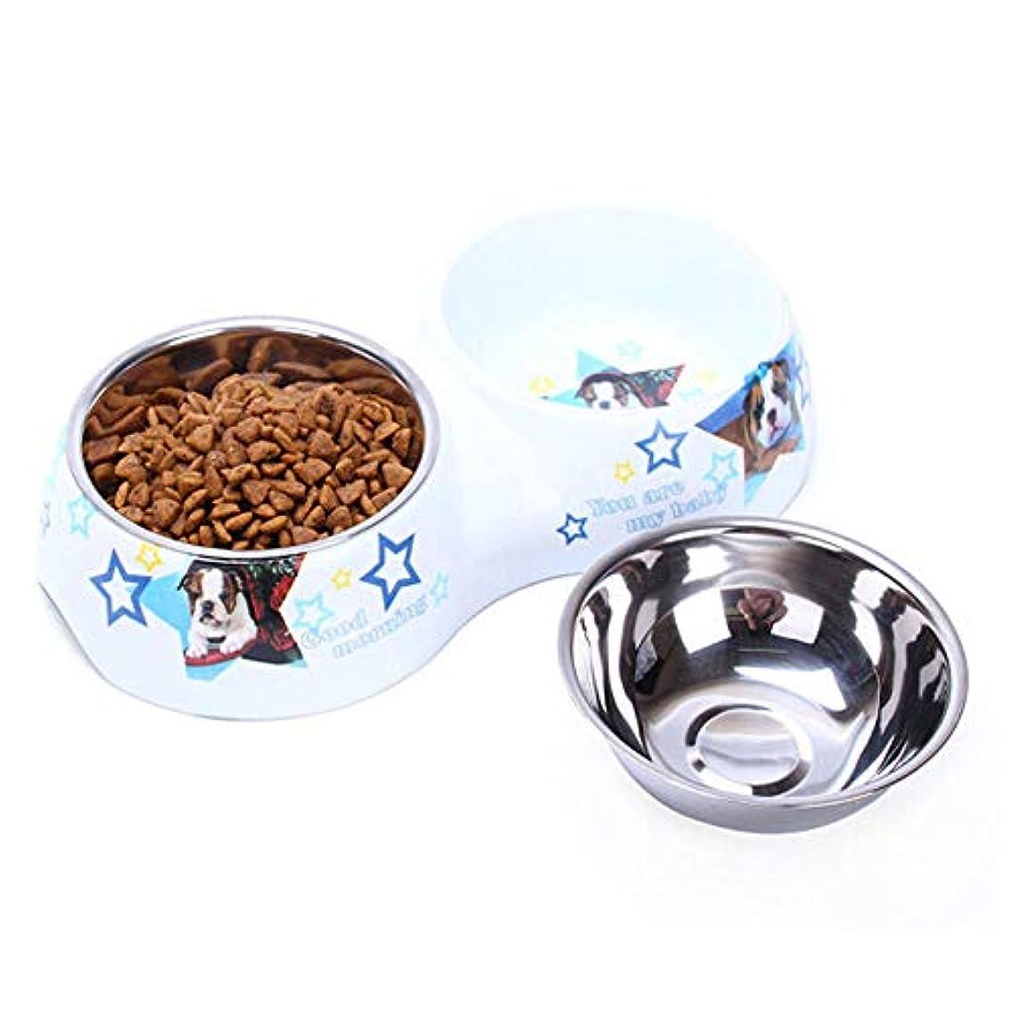 Xian ペットボウル、犬と猫の滑り止めサイズの給餌ダブルボウル、中小の犬と猫が食べたり飲んだりするのに適しています Easy to Clean Non-Skid Bowls for Dogs
