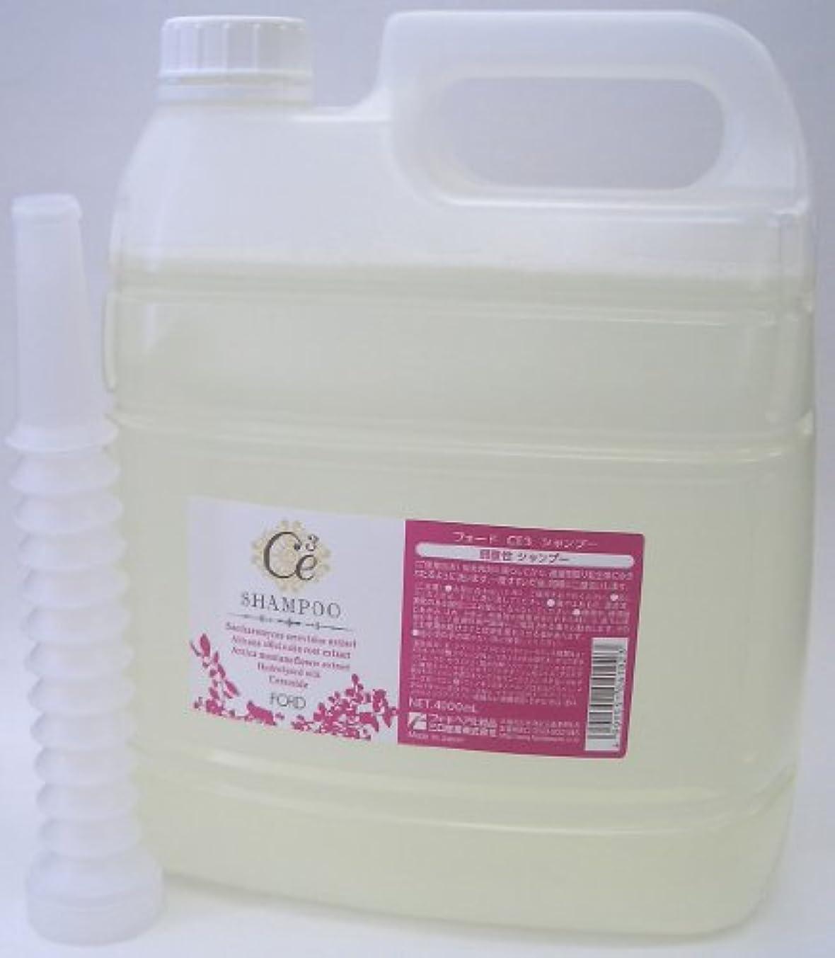 灰酒統治するフォードヘア化粧品 CE3シャンプー 業務用4000ml
