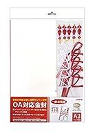 オキナ OA対応金封 A3 祝儀用紅白花結 CK51N 5パック組み