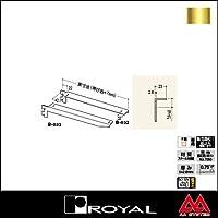 e-kanamono ロイヤル 棚受け フォールドブラケット B-033 350 APゴールド ※片側のみ(左右セットではありません)