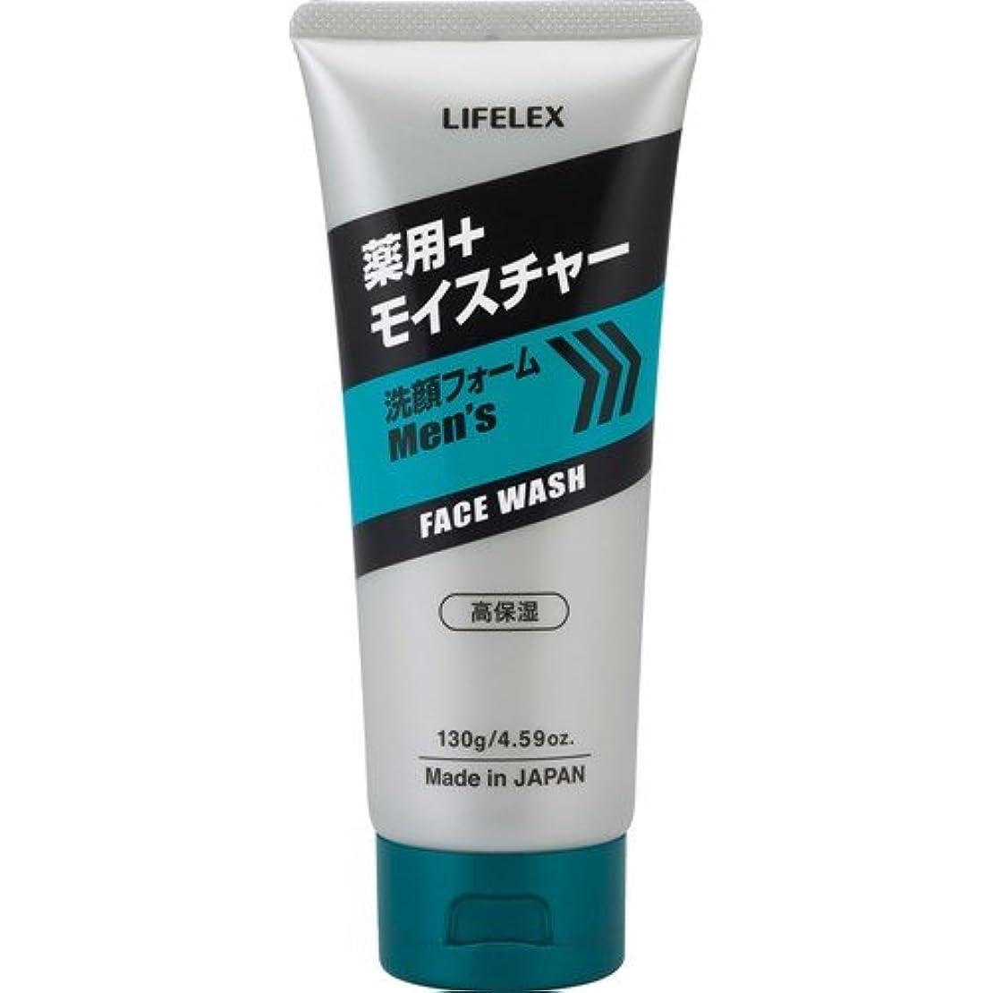 倍増冷淡な参照するコーナンオリジナル メンズ薬用モイスチャ洗顔フォーム 130g