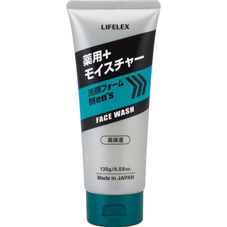 お嬢禁輸クラウンコーナンオリジナル メンズ薬用モイスチャ洗顔フォーム 130g