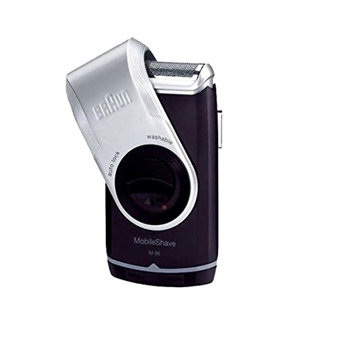 普通に通行人用心深いBRAUN ブラウン 乾電池式 携帯用メンズシェーバー Mobile Shave M-90