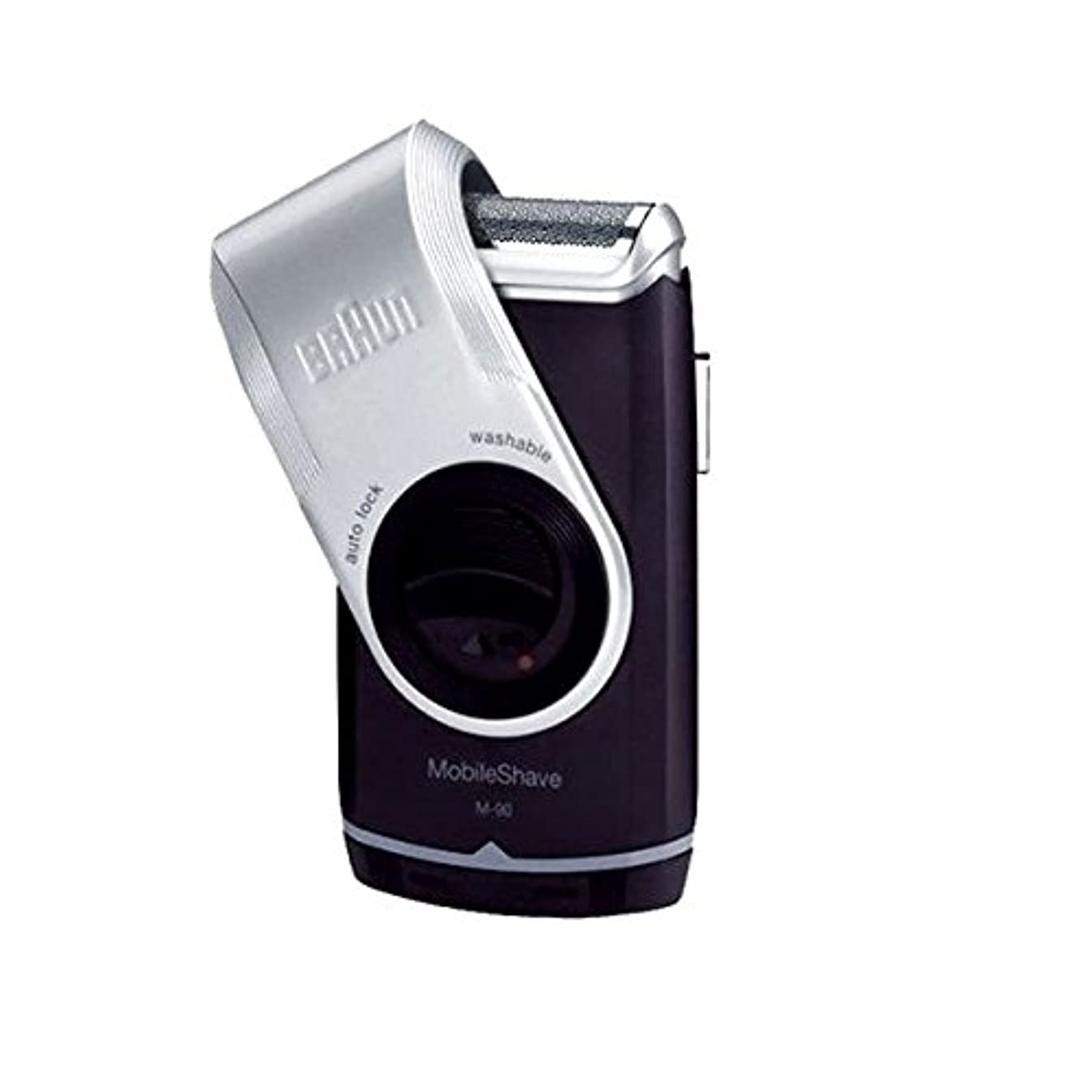 質素な優先カブBRAUN ブラウン 乾電池式 携帯用メンズシェーバー Mobile Shave M-90