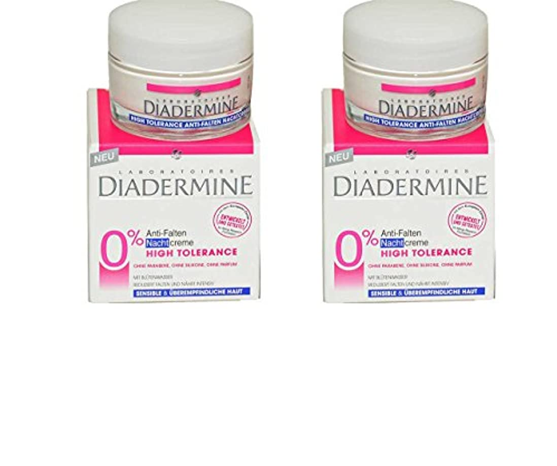動物王位ベアリングサークル2x Diadermine High Tolerance Anti-Falten [ Nachtcreme ] Tiegel - 50ml