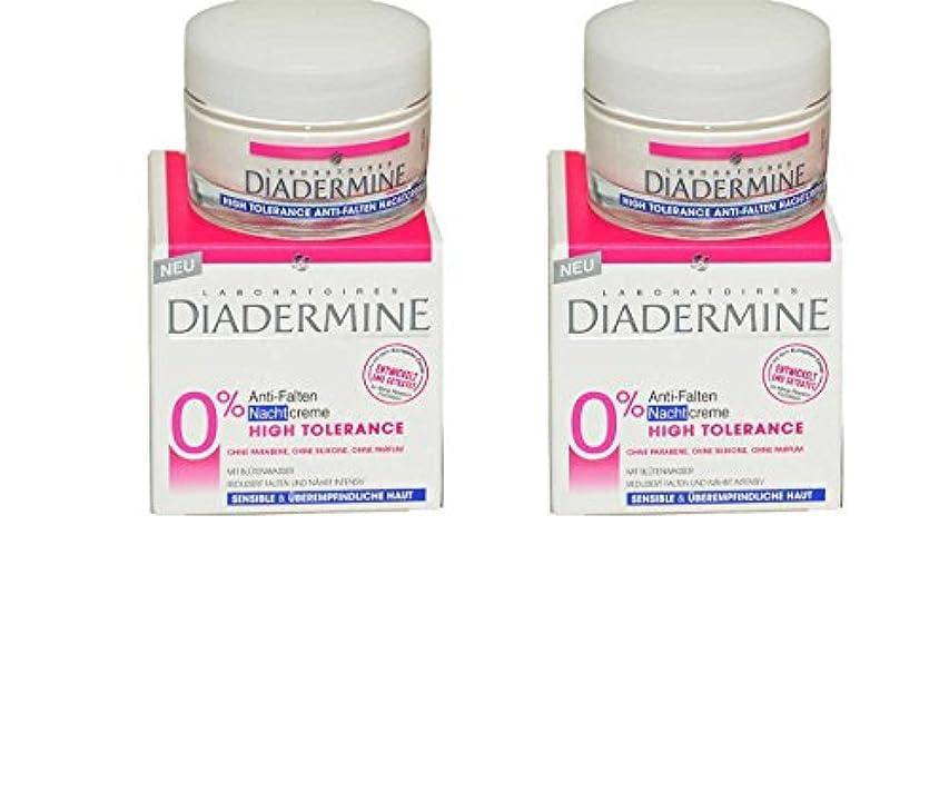 依存現金ギャラリー2x Diadermine High Tolerance Anti-Falten [ Nachtcreme ] Tiegel - 50ml