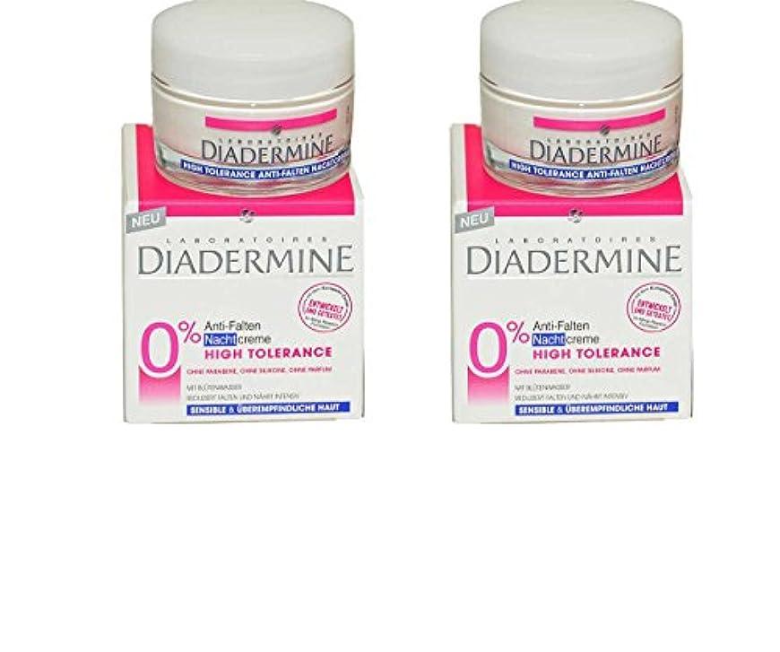 ヒューバートハドソン去る検査2x Diadermine High Tolerance Anti-Falten [ Nachtcreme ] Tiegel - 50ml
