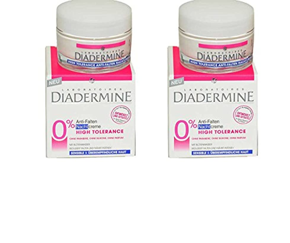 ボイコット欠点最大限2x Diadermine High Tolerance Anti-Falten [ Nachtcreme ] Tiegel - 50ml