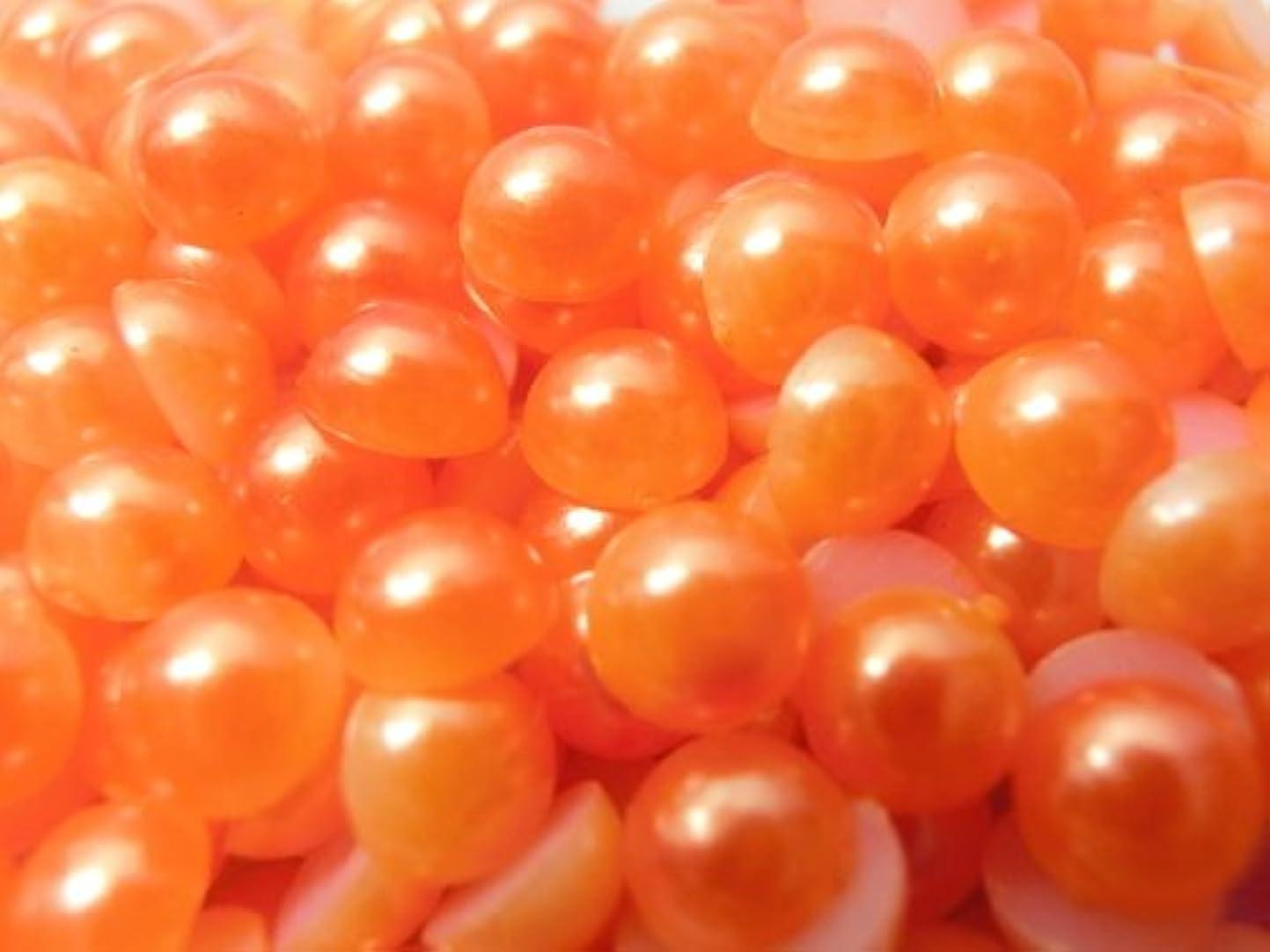 竜巻スクラブおかしい【ラインストーン77】 超高級 パールストーン オレンジ (5mm 約80粒)