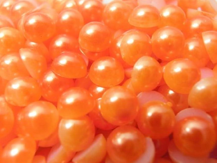 支援お誕生日ソブリケット【ラインストーン77】 超高級 パールストーン オレンジ (5mm 約80粒)