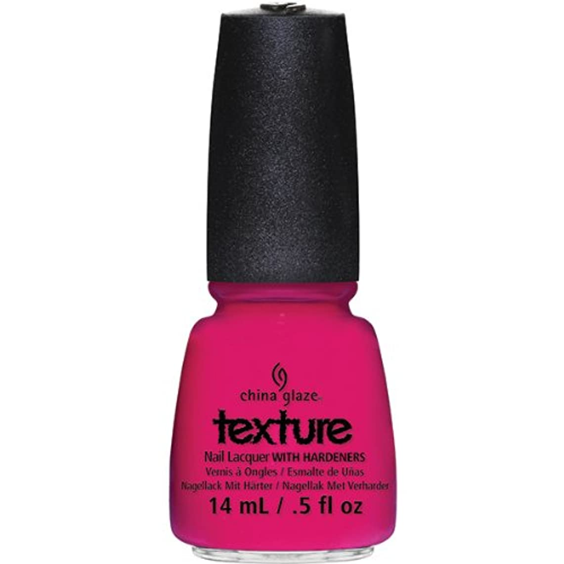 カートリッジ慢登録するCHINA GLAZE Texture Nail Lacquers - Bump&Grind (並行輸入品)