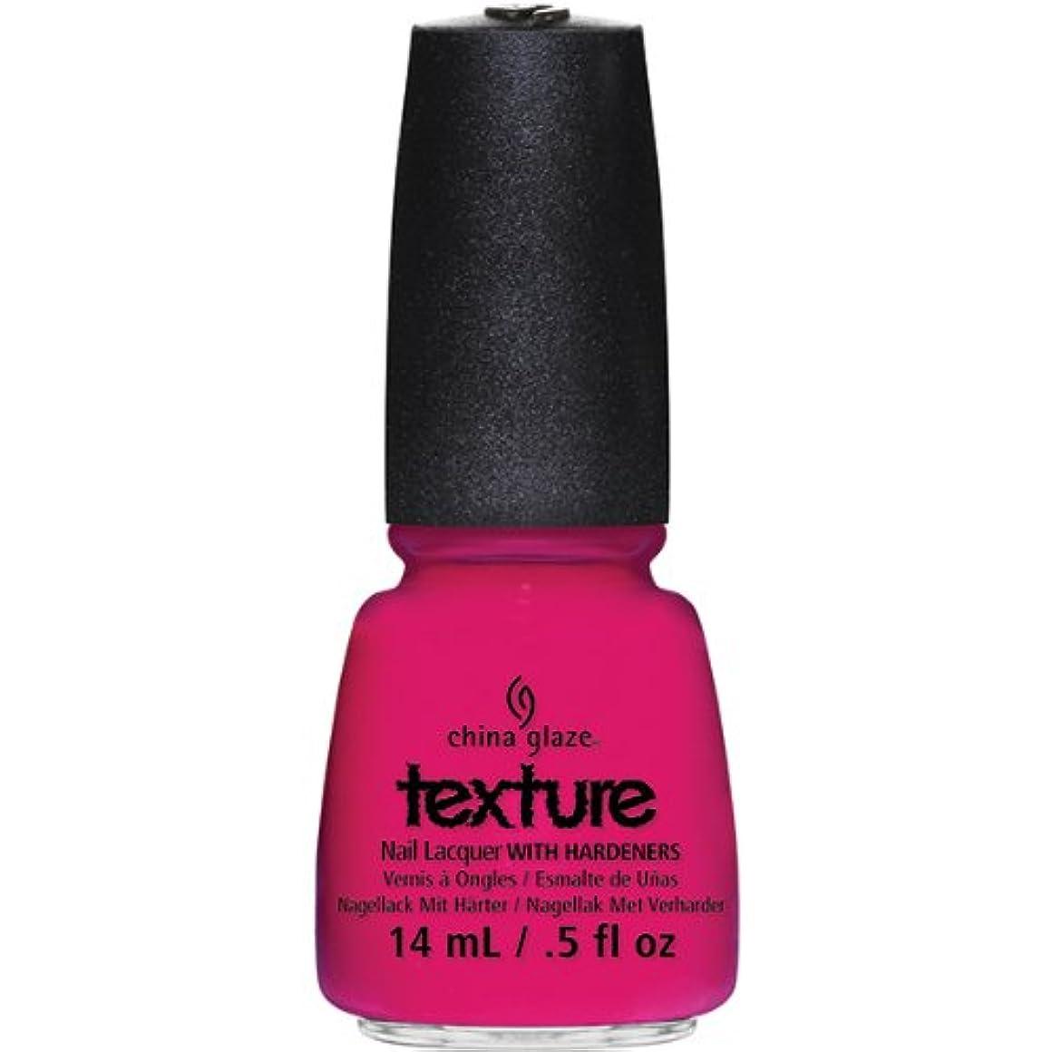 塩辛い胴体切り離すCHINA GLAZE Texture Nail Lacquers - Bump&Grind (並行輸入品)