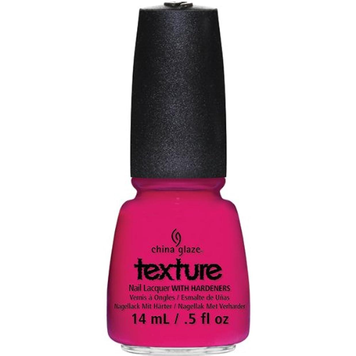 回復するフェミニンまたねCHINA GLAZE Texture Nail Lacquers - Bump&Grind (並行輸入品)
