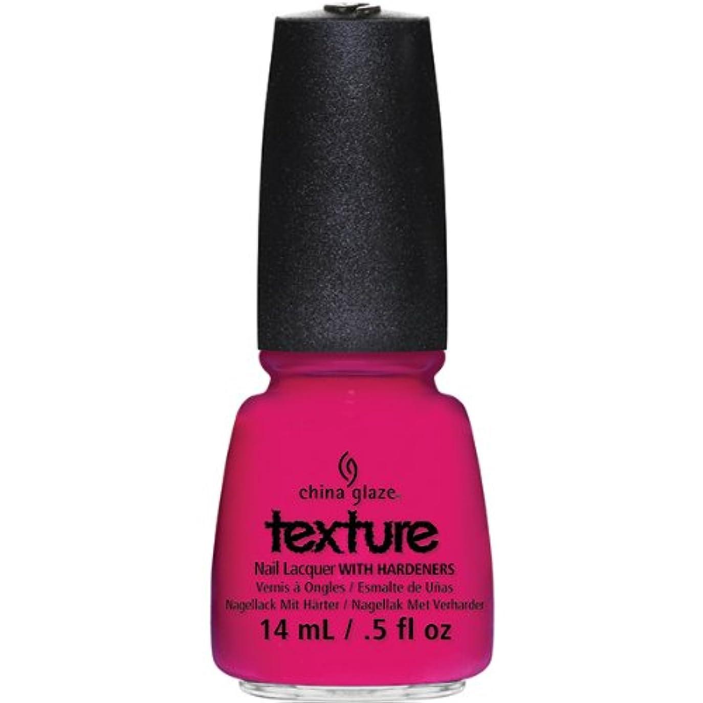 贅沢親密なトピックCHINA GLAZE Texture Nail Lacquers - Bump&Grind (並行輸入品)