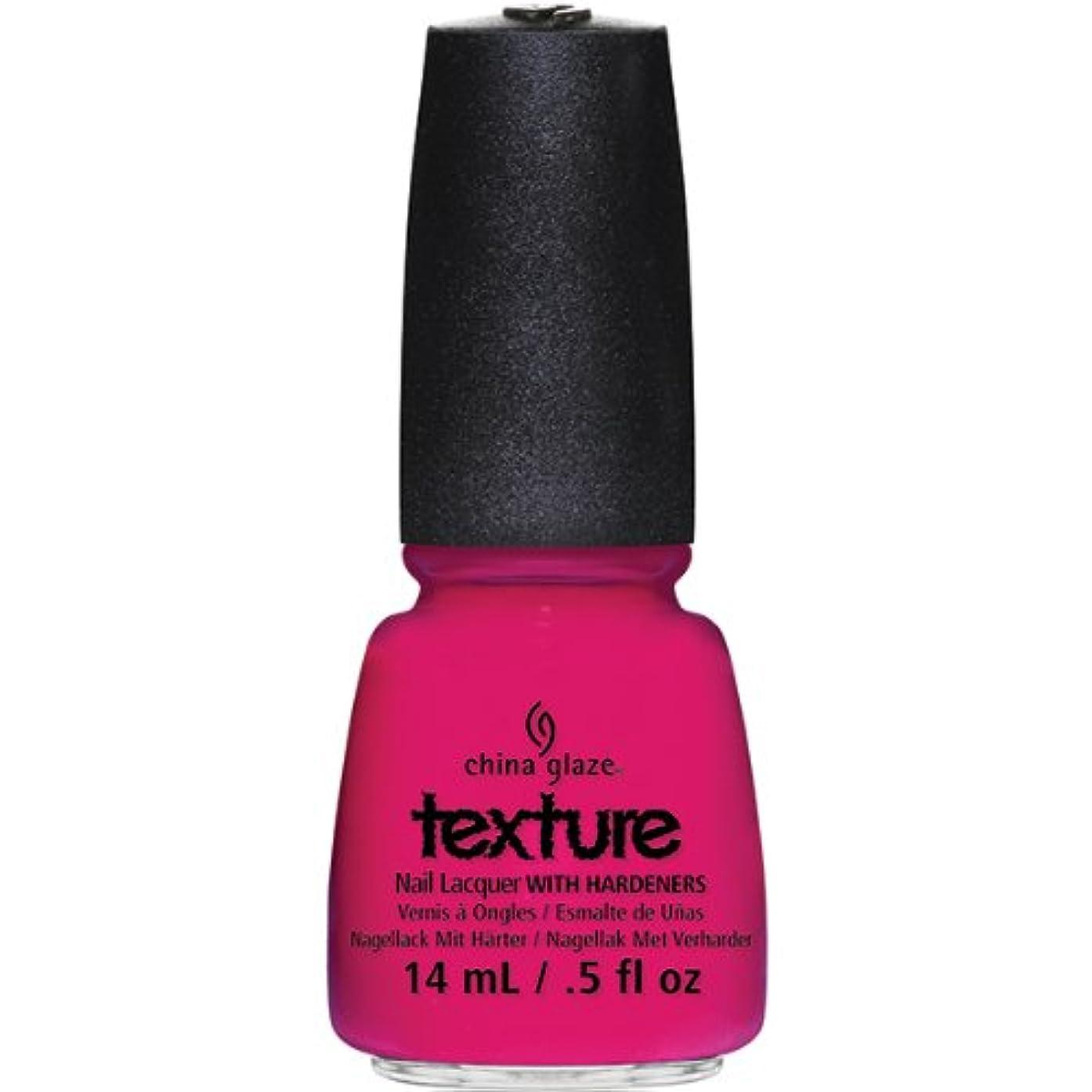繰り返した音真空CHINA GLAZE Texture Nail Lacquers - Bump&Grind (並行輸入品)