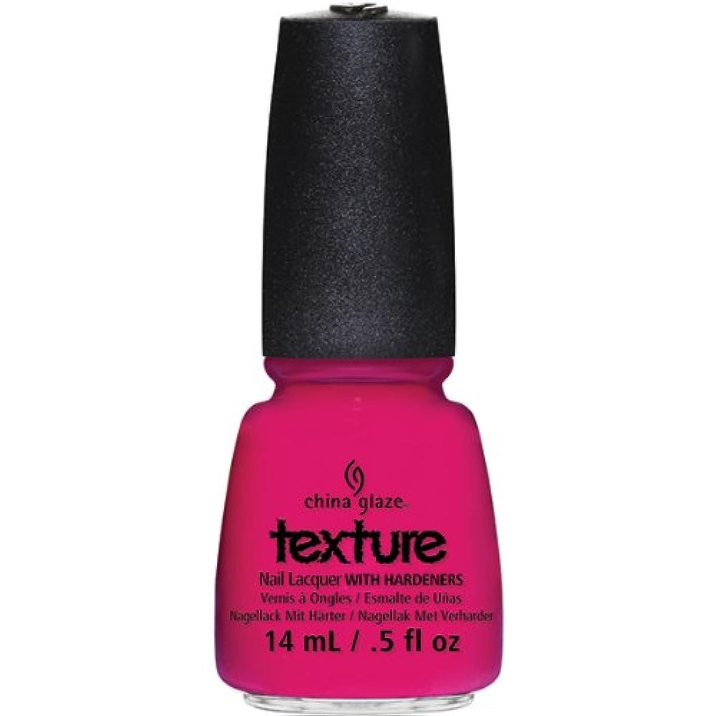 解任魅惑するうそつきCHINA GLAZE Texture Nail Lacquers - Bump&Grind (並行輸入品)