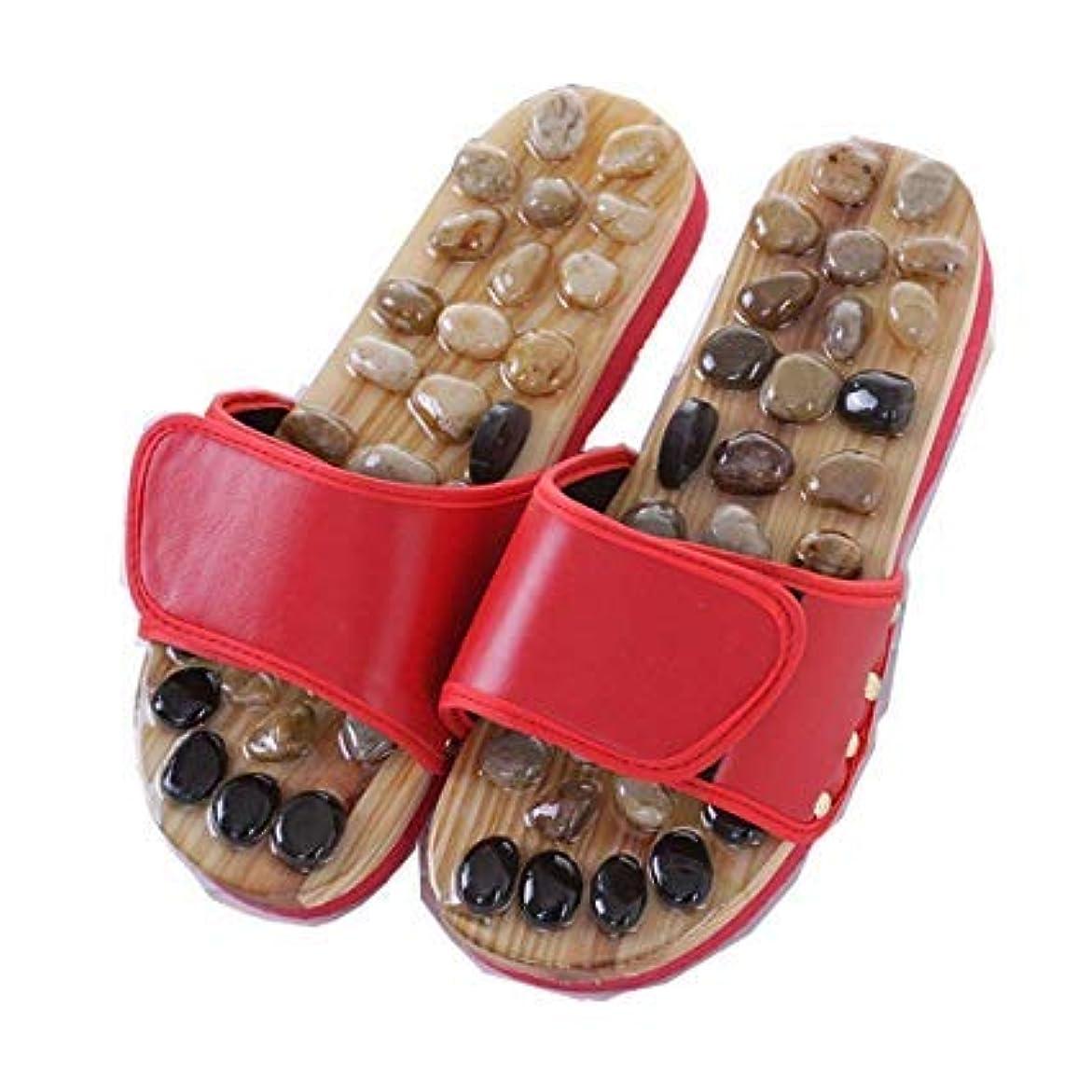 靴騙す実験をする「ヒョウクヌギ」足つぼ マッサージ スリッパ 健康 サンダル レザー天然石 (レッド, M22.5CM~23.5CM)