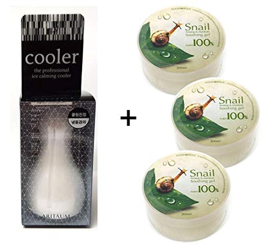 白い傀儡チーム[Aritaum]アイスカミングクーラー1EA + カタツムリスージングジェル3EA / Ice Calming Cooler 1EA + Snail Soothing gel 3EA / フェイスボディクール冷凍/スキンマッサージ...