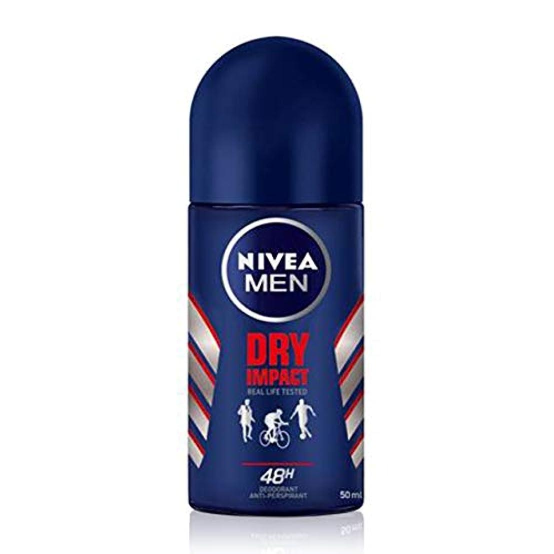 反動はげ想起NIVEA(ニベア) メン ロールオンデオドラント ドライインパクト ブラジル製 50ml