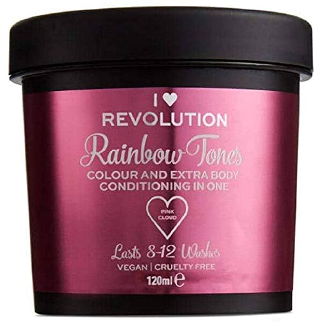頭痛やむを得ない可動式[I Heart Revolution ] 私の心の革命虹トーンピンククラウド120ミリリットル - I Heart Revolution Rainbow Tones Pink Cloud 120ml [並行輸入品]