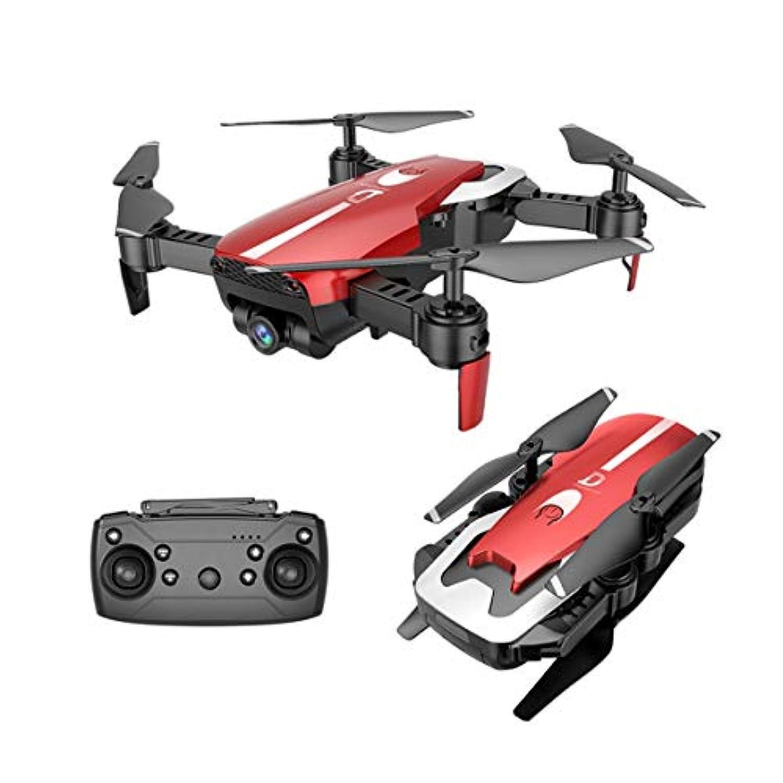 X12 4CH RC折りたたみ式ドローンクアドコプター高度Wifiカメラライブビデオでワンタッチヘッドレスモード3Dフリップ(色:赤)