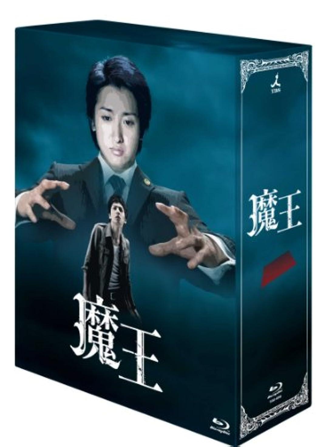 父方の徹底達成魔王 Blu-ray BOX
