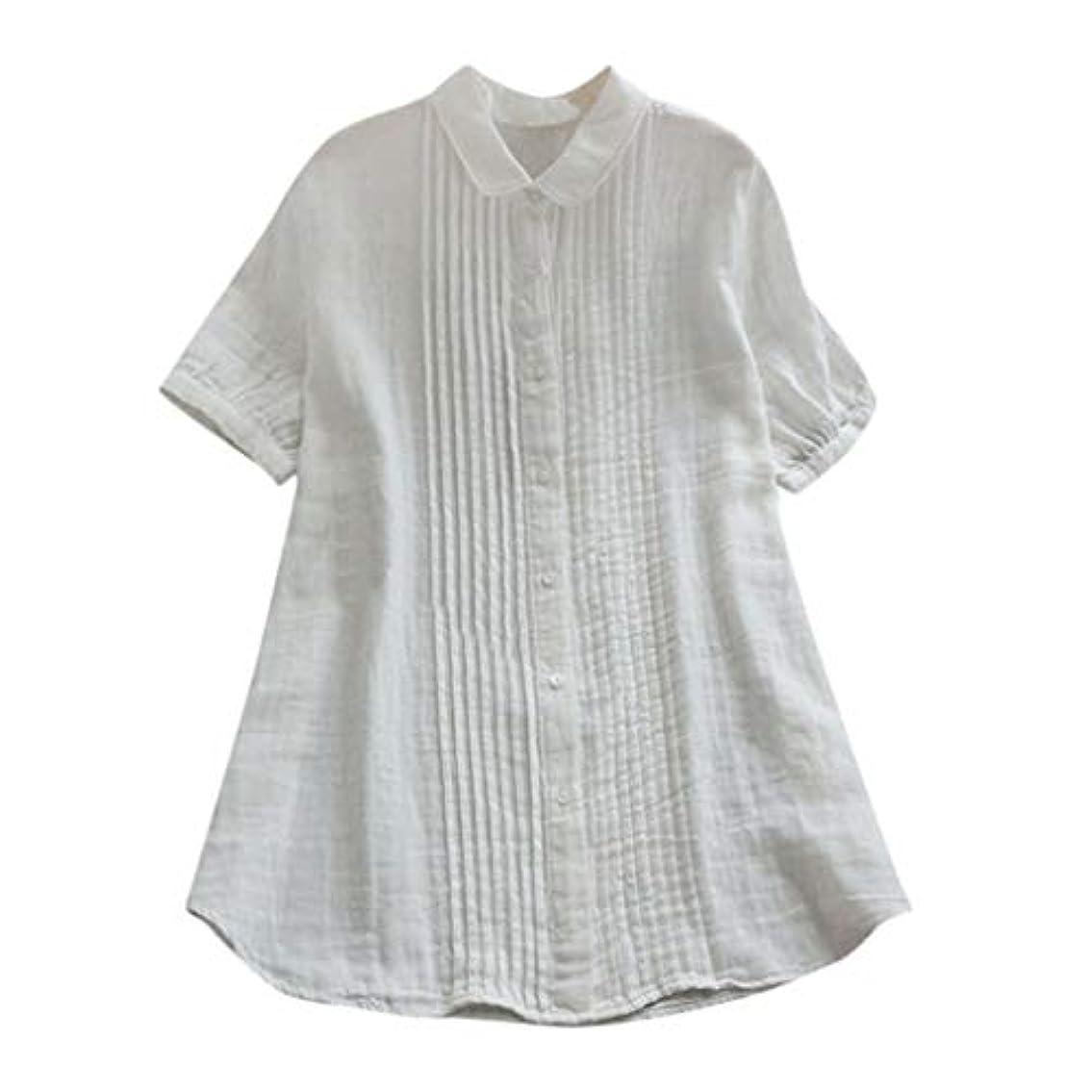 カップル評判タクシー女性の半袖Tシャツ - ピーターパンカラー夏緩い無地カジュアルダウントップスブラウス (白, L)