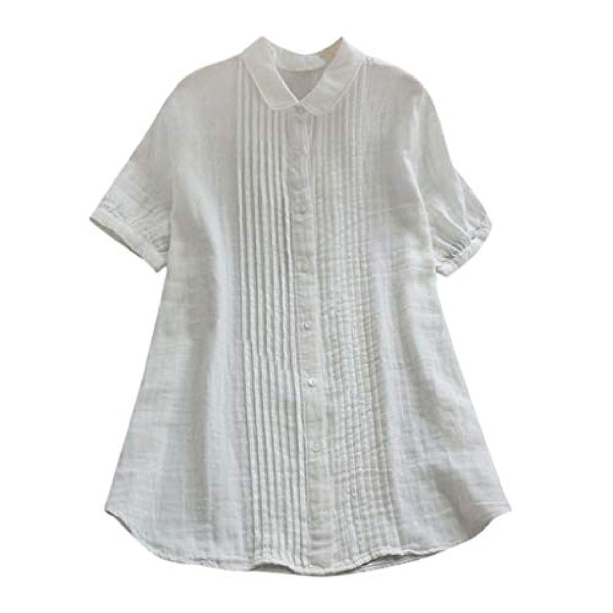 隠アラブ現代女性の半袖Tシャツ - ピーターパンカラー夏緩い無地カジュアルダウントップスブラウス (白, L)