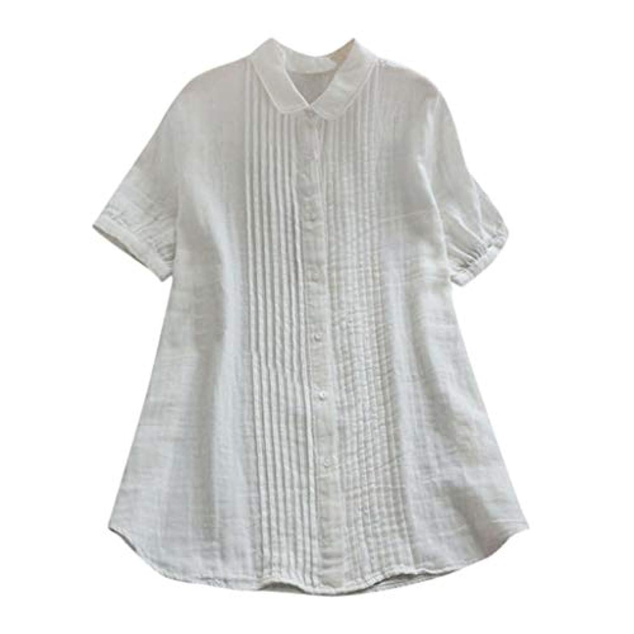彼は明るくするマオリ女性の半袖Tシャツ - ピーターパンカラー夏緩い無地カジュアルダウントップスブラウス (白, S)