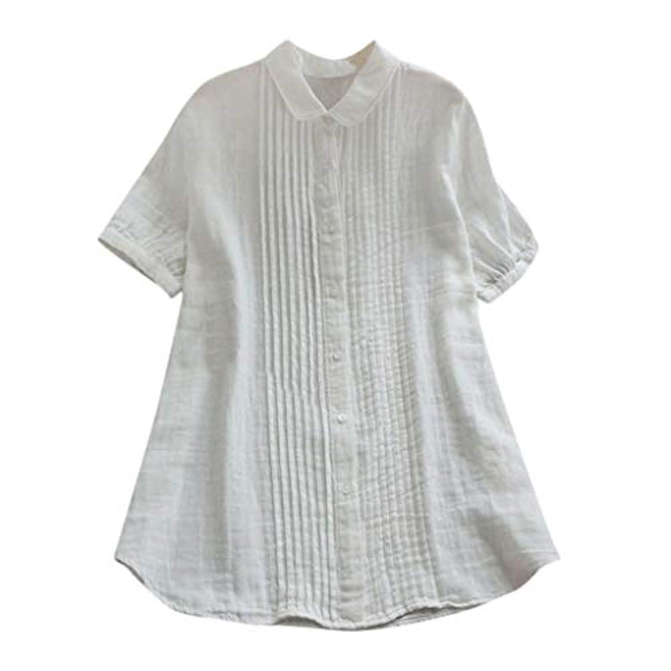 花火工業用縫う女性の半袖Tシャツ - ピーターパンカラー夏緩い無地カジュアルダウントップスブラウス (白, L)
