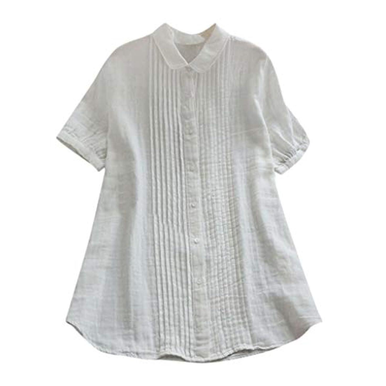 ミニチュア労苦王女女性の半袖Tシャツ - ピーターパンカラー夏緩い無地カジュアルダウントップスブラウス (白, L)