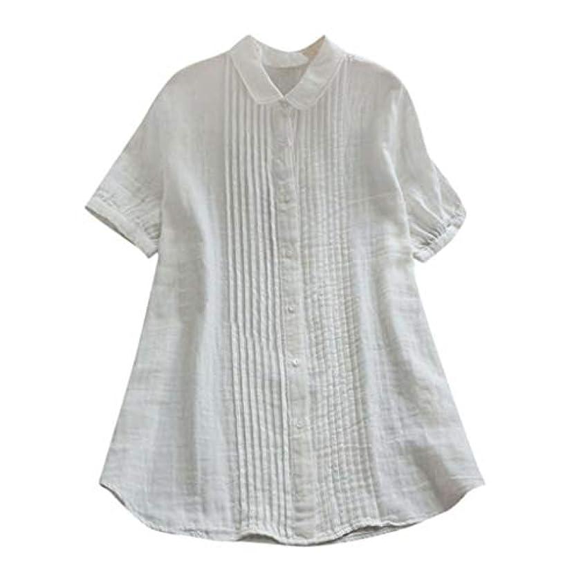 難民買収厚い女性の半袖Tシャツ - ピーターパンカラー夏緩い無地カジュアルダウントップスブラウス (白, S)