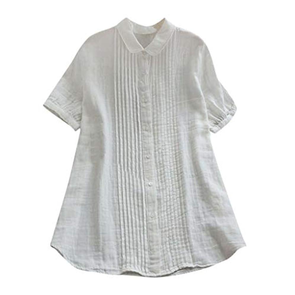カフェテリア優越靄女性の半袖Tシャツ - ピーターパンカラー夏緩い無地カジュアルダウントップスブラウス (白, L)