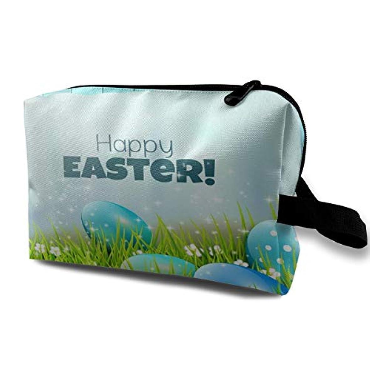 粘液抜本的な器具Happy Easter Colorful Eggs Sea Blue 収納ポーチ 化粧ポーチ 大容量 軽量 耐久性 ハンドル付持ち運び便利。入れ 自宅?出張?旅行?アウトドア撮影などに対応。メンズ レディース トラベルグッズ