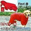 ペット用レインコート おさんぽ雨太郎 Bタイプ 赤 7号