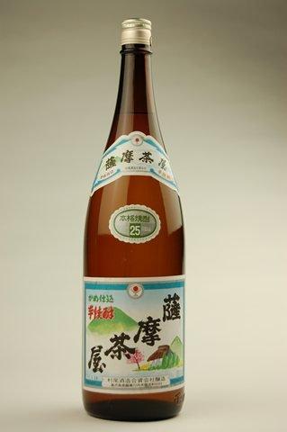 薩摩茶屋 芋焼酎 1800ml ■村尾の蔵元