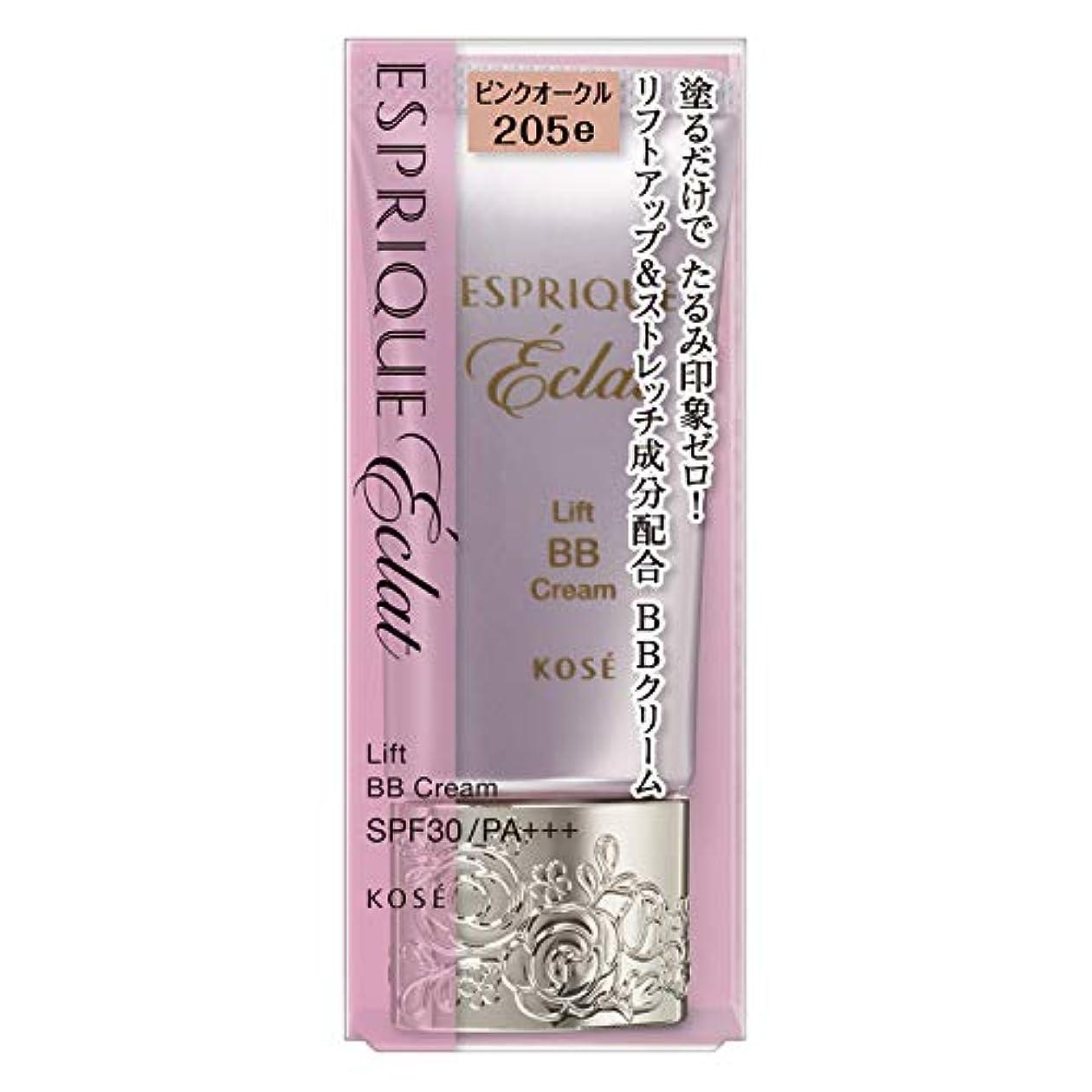 真面目なに話す散髪エスプリーク エクラ リフト BB クリーム PO205e ピンクオークル 30g