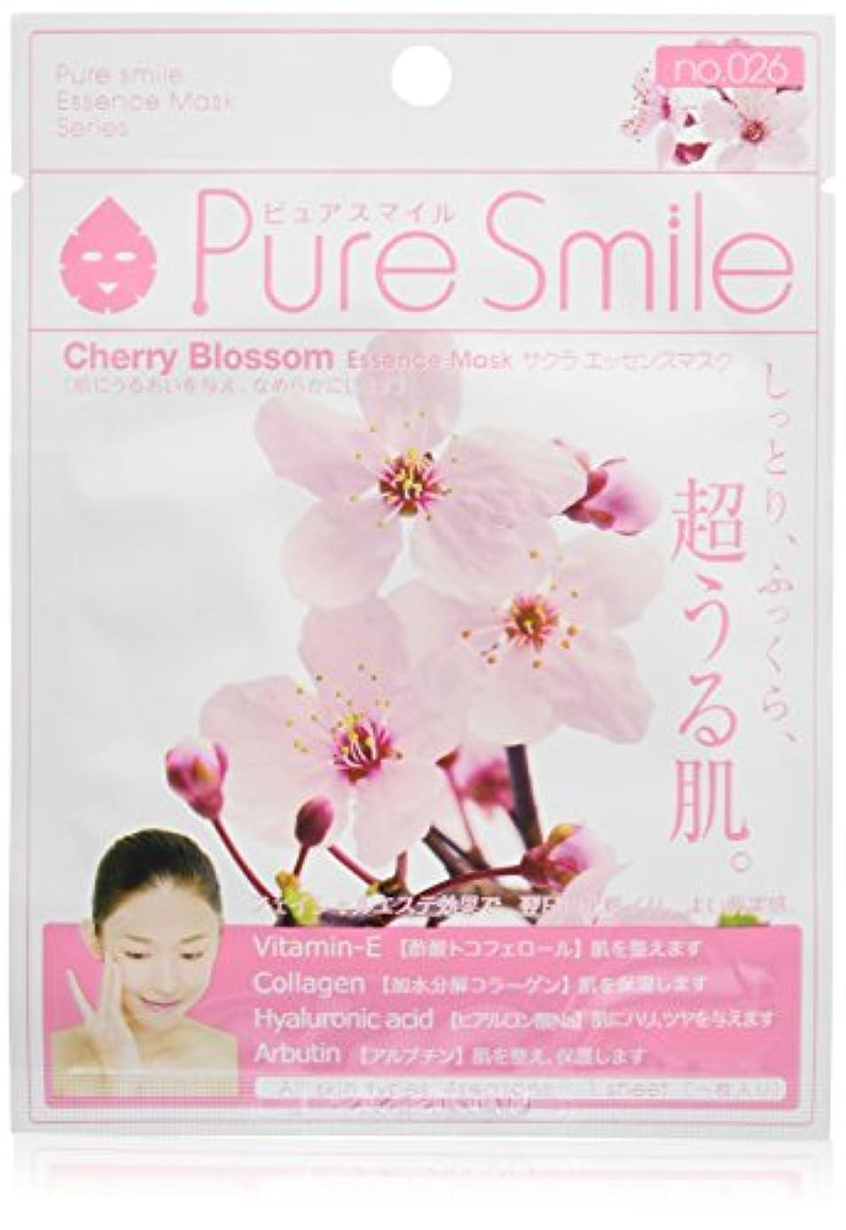 屈辱する麻痺テキストPure Smile ピュアスマイル エッセンスマスク サクラ 6枚セット