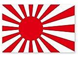NEW 国旗ステッカー(旭日旗) Lサイズ 再帰反射 耐水 日本 海上自衛隊 軍艦 艦船 旭日旗L