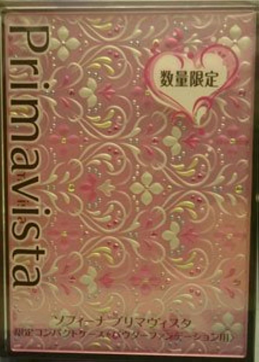 プロット初期の香水ソフィーナ プリマヴィスタ 限定コンパクトケース[パウダーファンデーション用]15B1 ※ピンク