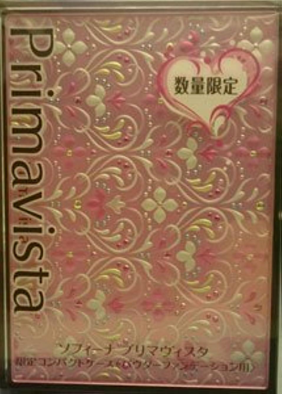 セメント解放する名声ソフィーナ プリマヴィスタ 限定コンパクトケース[パウダーファンデーション用]15B1 ※ピンク